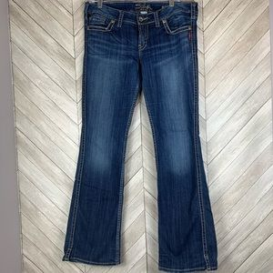 Silver twisted jeans with sequin pockets 32/33